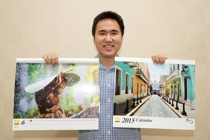 Nikon Photography Contest Calendar - Andrew Suryono - Month of June