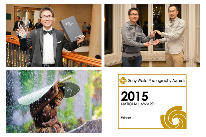 2015 SWPA Indonesia National Award